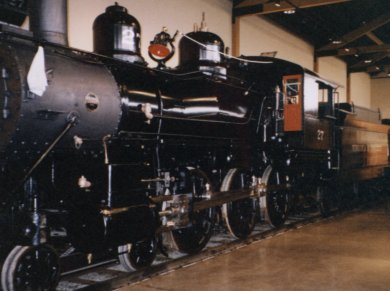 V & T No. 27 inside the museum